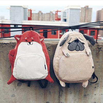 Plush backpacks - dog & fox