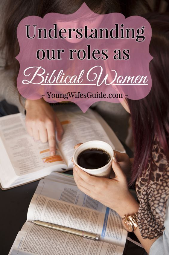 A key to transforming your marriage for Christ, is first understanding your Biblical role as a woman!