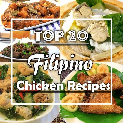 Filipino Recipe Portals Top 20 Chicken Recipes - Why should you opt to try out Filipino Chicken recipes? Aside from the flavorful aroma, it brings out the best in your chicken. Filipino herbs and spices such as paminta, laurel (bay leaf), siling labuyo and anise soak deep down in your chicken that its flavor supersedes that of any chicken recipe.