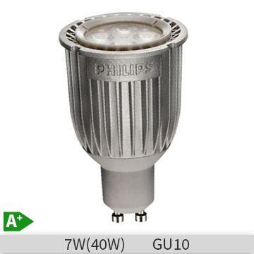 Bec LED Philips, MASTER LEDspot MV, forma spot, 7W GU10, 25000 ore, lumina rece