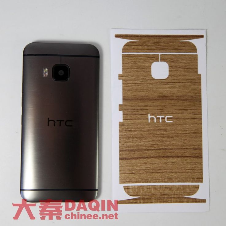 Making natural wood grain skins for htc one by daqin machines it can make such skin for any brand or model of mobile phone in the world