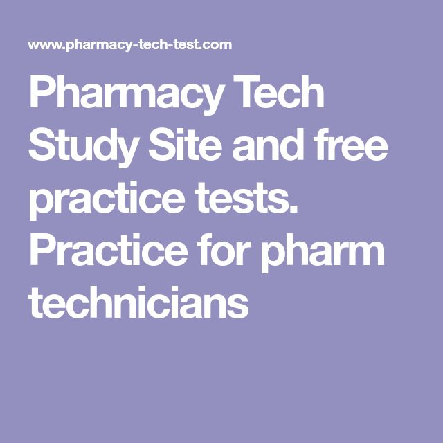 55 best pharmacy tech images on pinterest pharmacy student pharmacy tech study site and free practice tests practice for pharm technicians fandeluxe Images