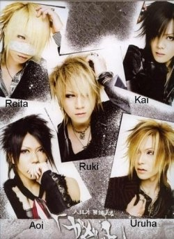 """Different Japanese music   (SF) """"The Gazette"""" is a Japanese visual kei rock band. They formed in 2002. Gazette played one of their songs in an anime called """"Black Butler"""" in Japanese its """"Kuroshitsuji"""". The theme song is """"SHIVER"""" by Gazette. (SF)"""