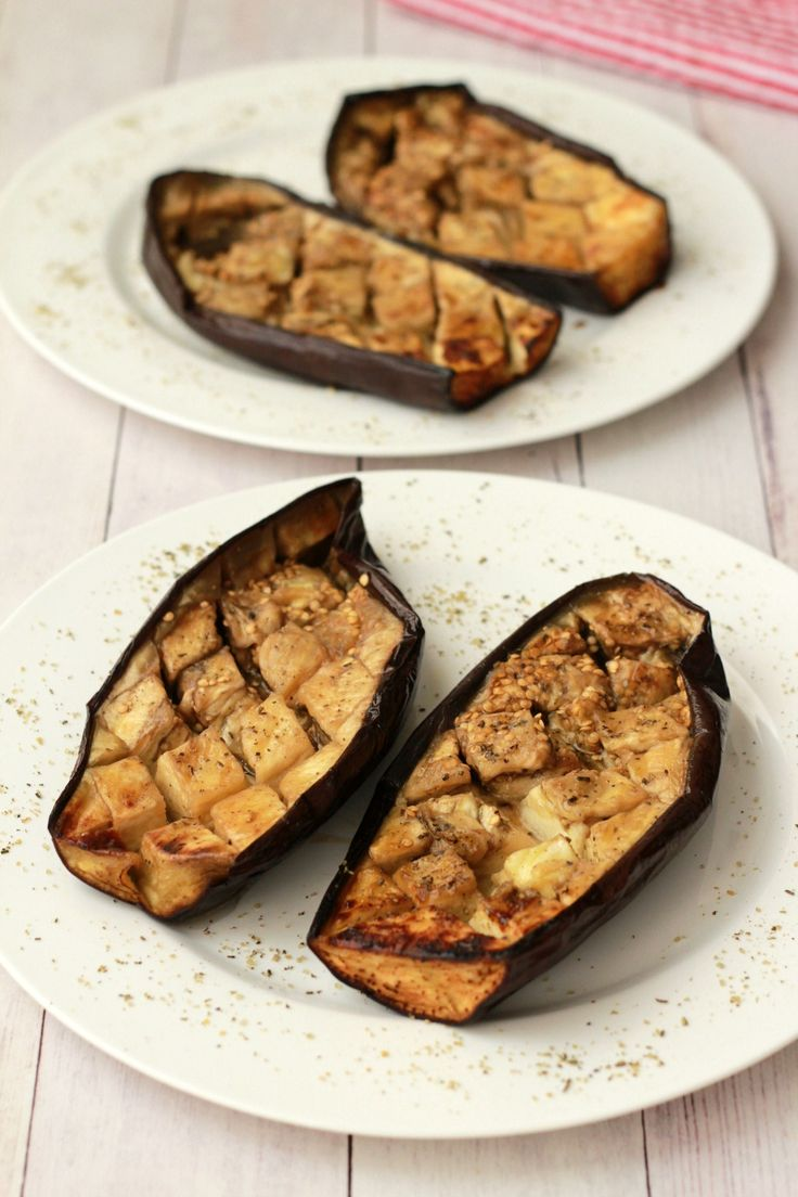 Rosemary and Olive Oil Roasted Eggplant