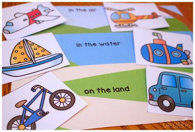 Transportation Theme Free Printables For Matching