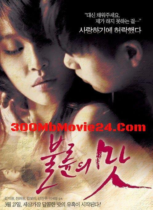 adult video korea