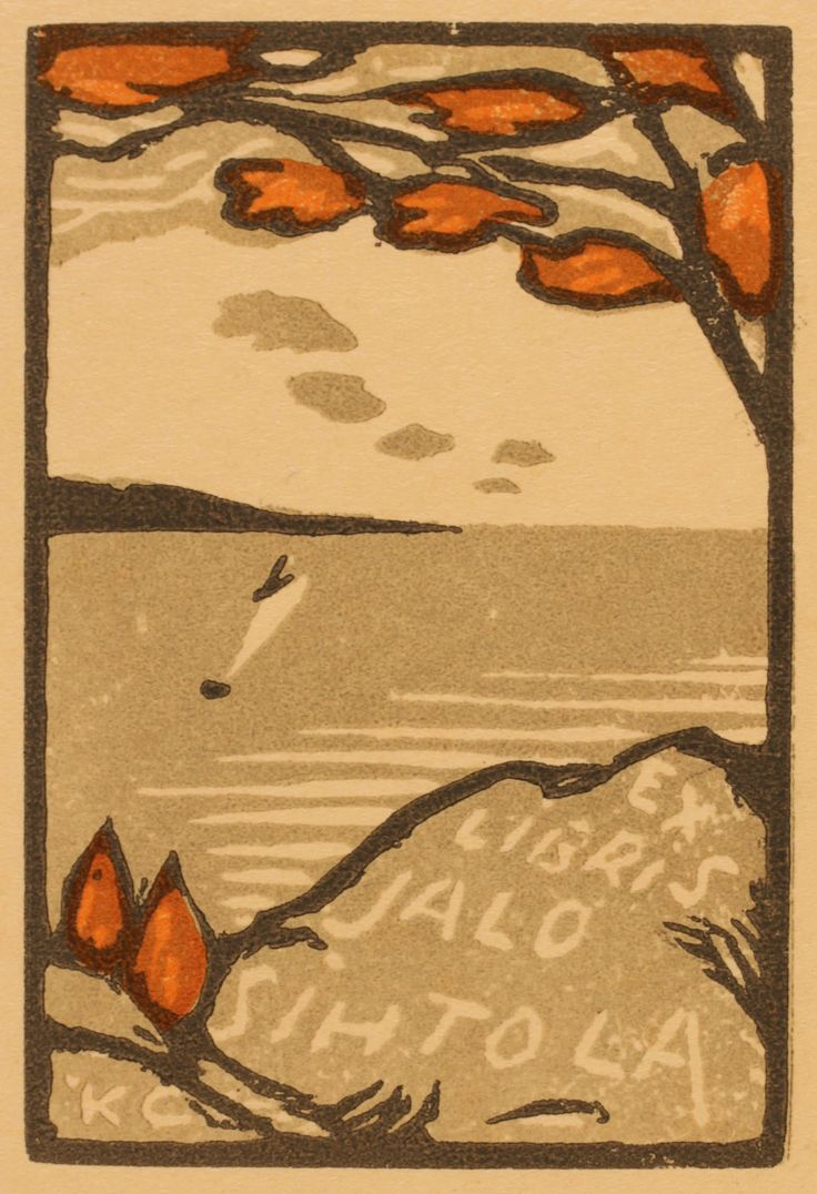 92 best Ex Libris images on Pinterest | Printmaking, Etchings and ...