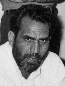 Chandra Shekhar  (1927-2007) Premier Ministre (1990-1991)