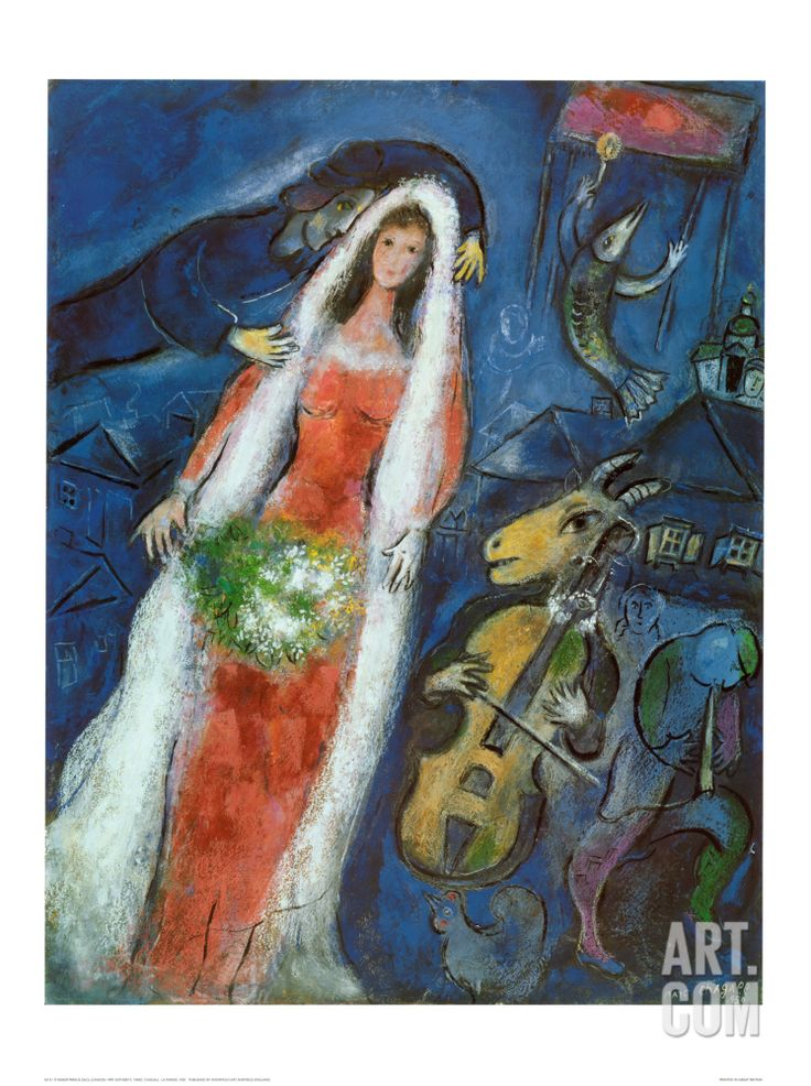 La Mariee, by Marc Chagall