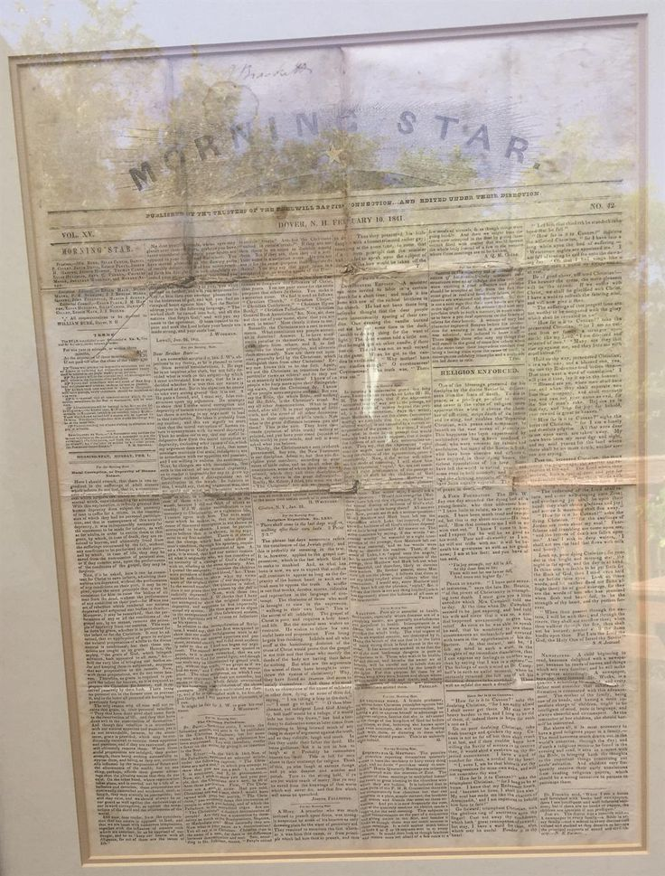 This recently discovered 1841 edition of the Morning Star, a prominent New England abolitionist newspaper, was formally presented to the African-American Community Association of Jefferson County at a ceremony at Fisherman's Hall in downtown Charles Town. The newspaper was digitized by Crowley Imaging as a pro bono project.