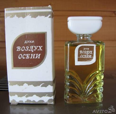советские винтажные духи купить: 19 тыс изображений найдено в Яндекс.Картинках