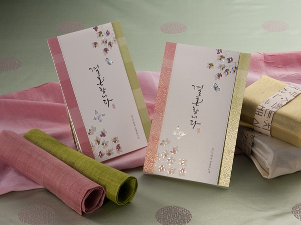 55 best wedding card images on pinterest wedding stationery products list korean style wedding invitation card korean style wedding invitations stopboris Images