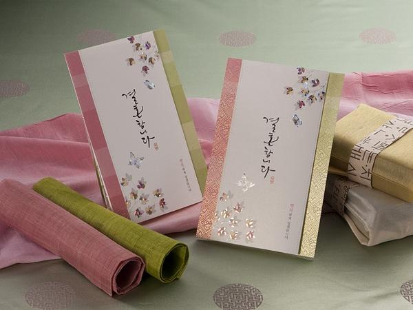 Products List-Korean style wedding invitation Card - Korean Style Wedding Invitations