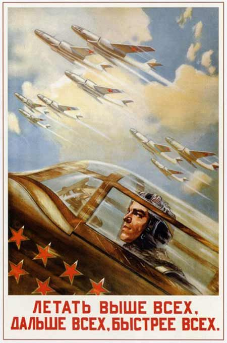 Published one year after Stalin's death, this poster reinforces the message that Soviet research and development of weapons and machinery is ongoing. Substantially funded by war reparations from Germany, the Soviets were able to build the MiG-9 Fargo turbo fighter in 1946 and the Yak-15 Feather attack aircraft in 1947. The red stars in the image above symbolise the pilot's kill score.
