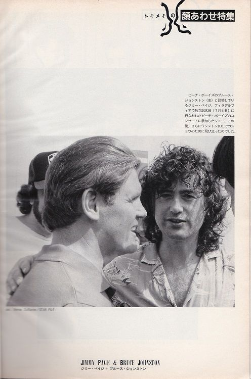 Jimmy Page & Bruce Johnston 1985