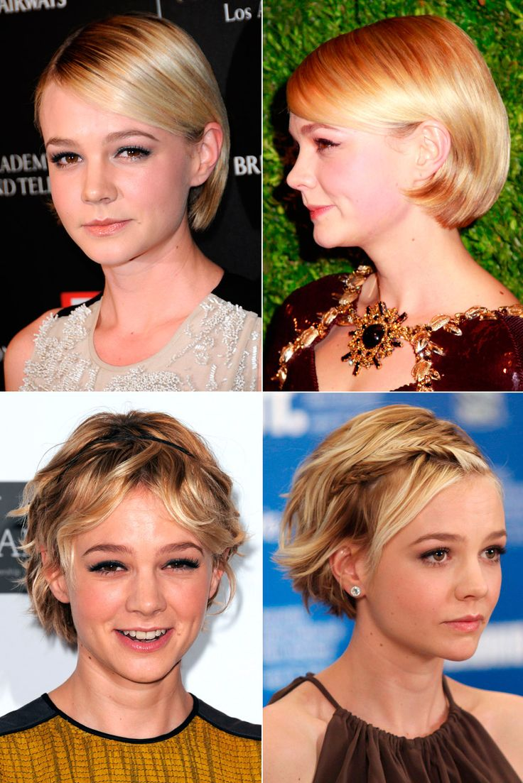 Carey Mulligan's Hair File: Nobody Does Short Better | Marie Claire