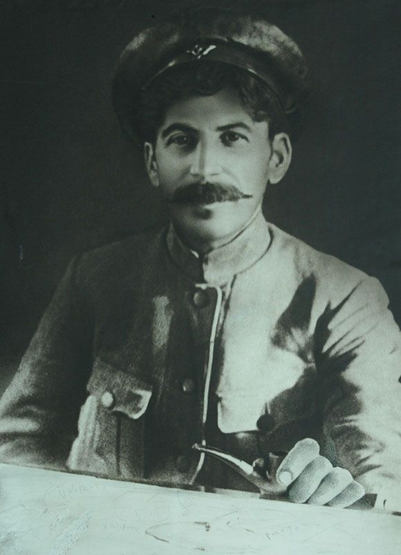 Portrait of Joseph Stalin, 1918