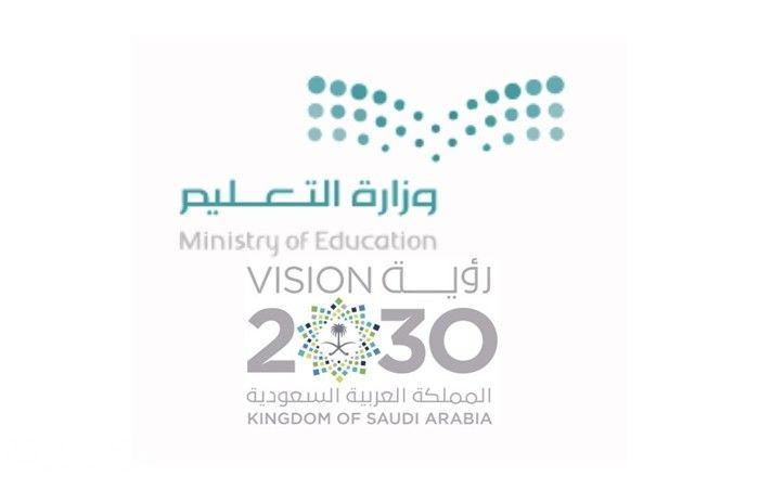 شعار وزارة التعليم Poster Background Design Home Decor Decals Background Design
