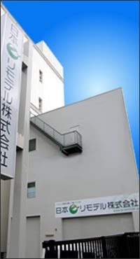 http://www.e-remodel.jp/img/kobe-01.jpg