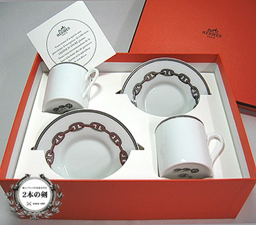 HERMES China  sc 1 st  Pinterest & 8 best Hermes Fine China images on Pinterest | Dish sets Dinnerware ...