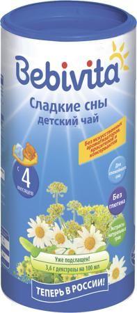 Bebivita «Сладкие сны» с 4 мес. 200 г  — 187р. ----------------- Чай детский Bebivita Сладкие сны с 4 мес. 200 г. Приятный на вкус напиток с экстрактами фенхеля, ромашки и липового цвета рекомендуется детям в качестве лёгкого успокаивающего средства для хорошего сна, а также обладает мягким противовоспалительным и потогонным действием. Особенности:  Экстракт натуральных трав. Без глютена. Без искусственных ароматизаторов, красителей и консервантов и ГМО.   Рекомендации по кормлению: для…