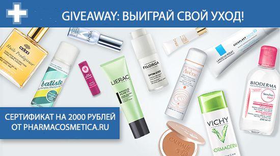 Замечательный конкурс! Подробности тут: http://be-ba-bu.livejournal.com/251907.html