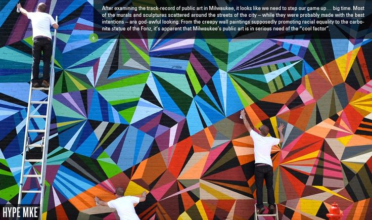 The State of Milwaukee Street Art | Hype MKE