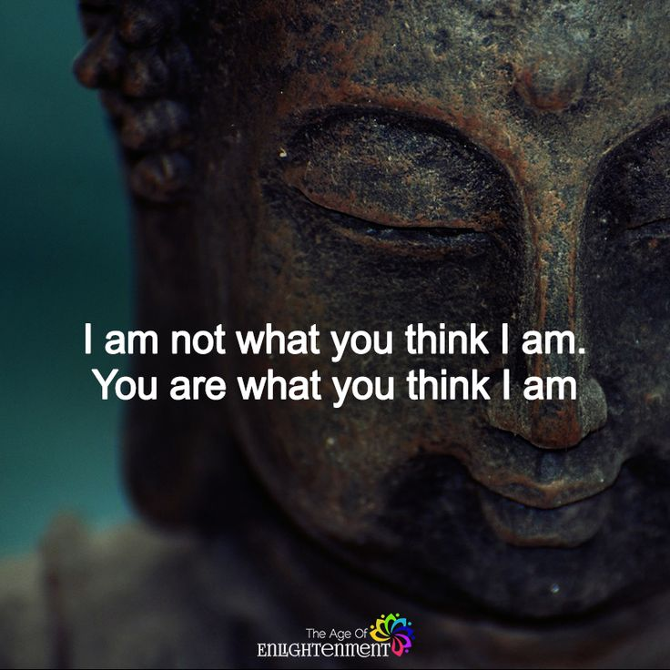 I Am Not What You Think I Am - https://themindsjournal.com/i-am-not-what-you-think-i-am/