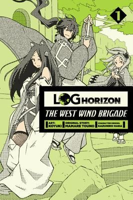 Here's another light novel! This one's about being trapped inside an RPG. I know pretty nerdy and no it's not SAO. I've been wanting to write a book about being stuck in a video game and thought that why notread up on some popular ones.