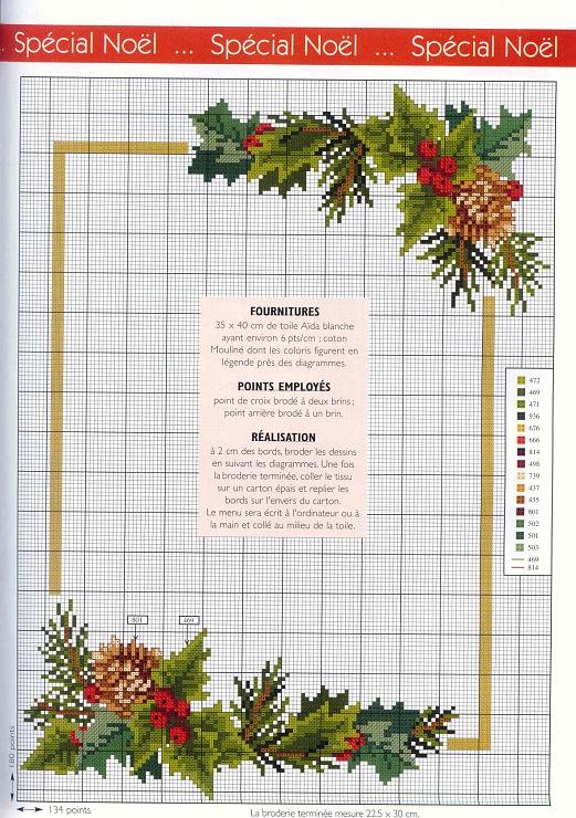 Cross stitch Christmas tablecloth
