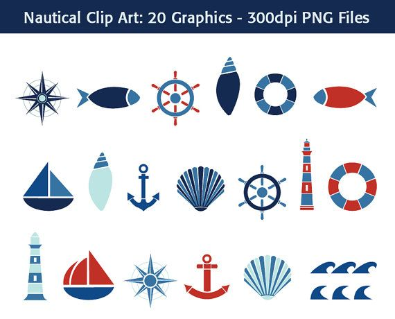 """Nautical Rope Clip Art 