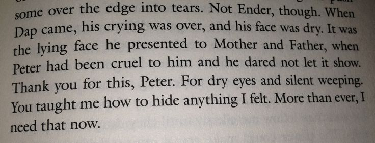 Enders game quote