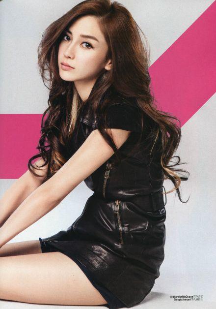 Beautiful Asian Girl zz