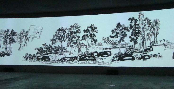 Xu Bing, The Character of characters, video