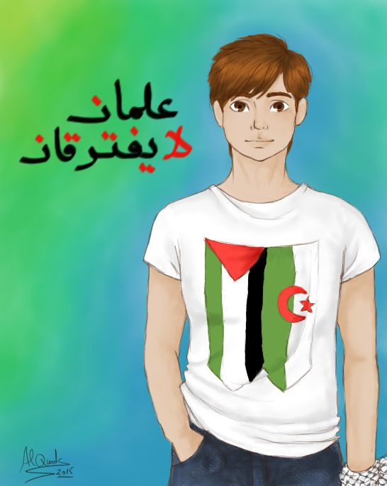 Palestine <3 Algeria .. one heart