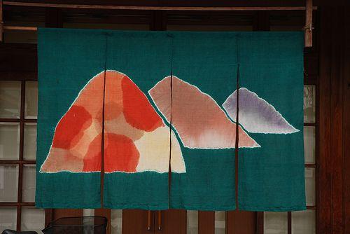 勝山(Katsuyama)の美観地区の暖簾