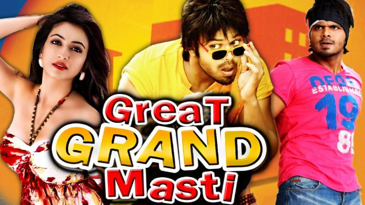 Free Great Grand Masti South Hindi Dubbed Movies 2016 | Manchu Manoj, Kriti Kharbanda, Sana Khan Watch Online watch on  https://free123movies.net/free-great-grand-masti-south-hindi-dubbed-movies-2016-manchu-manoj-kriti-kharbanda-sana-khan-watch-online/