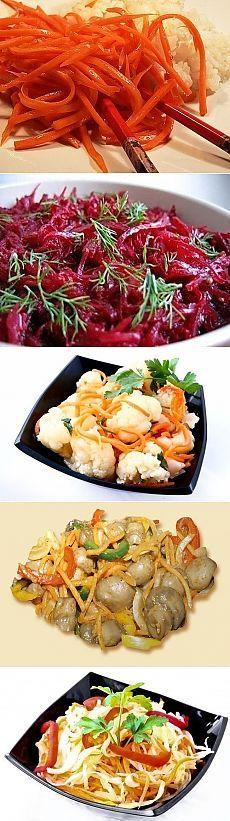 КОРЕЙСКИЕ САЛАТЫ !!! **Остренькие 5 рецептов: Корейская морковь, Свекла, Цветная капуста, Шампиньоны, Капуста китайская или обычная.