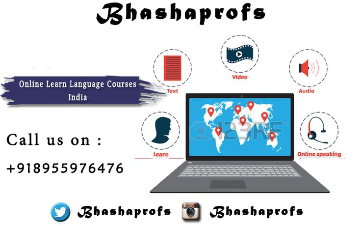 Learn Online language courses in India. Video lessons, word lists, language tests. Study basic vocabulary and grammar efficiently, with fun! Available classes on : http://bit.ly/2hKTX0E