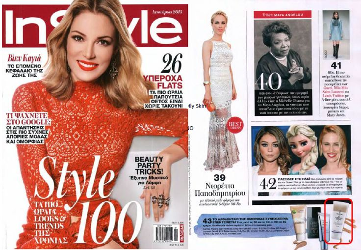 InStyle of January 2015 featuring  CC Complete Cream!  Shop online: www.youthlab.com