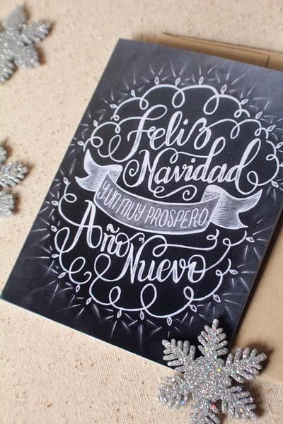Send a holiday message to your Spanish speaking family and friends with this card that features my hand drawn, original lettering. ♥ DETAILS s i z e : (1) card