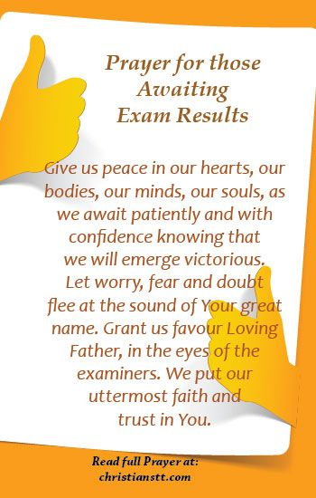 Prayer for those Awaiting Exam Results