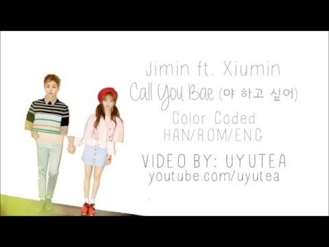 Jimin (AOA) - Call You Bae (야 하고 싶어) ft. Xiumin (EXO) Lyrics [Color Code...