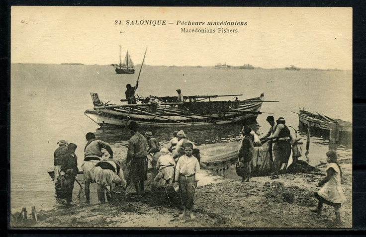 GREECE SALONICA Salonique Macedonians Fishermen | eBay