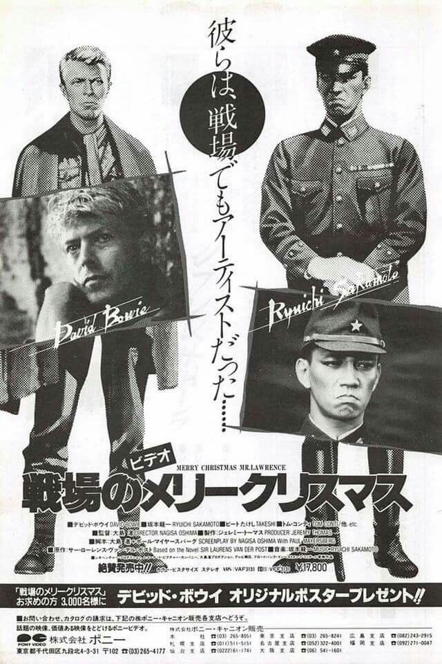 Pin By Rubindra Kubil On Cine Merry Christmas Mr Lawrence Bowie David Bowie