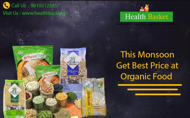 We are not just committed to claim and reflect genuine organic products and platform but we also ensure customer feel the difference between the normal grocery items and organic food by their own. The customer can also buy chamong tea products online in new delhi from health basket.