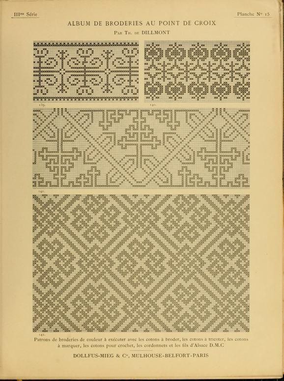 The Knotwork.  Should also check EPAC but I doubt any of those are wide enough.