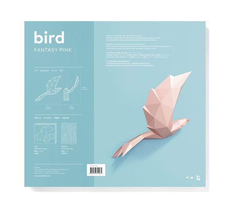 PAPA Bird Pink Package Back   Play Art. Polygon Art. Do Art Yourself.