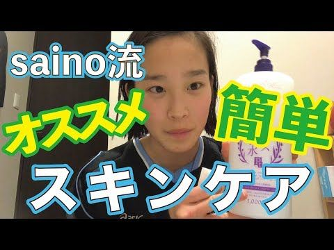 MTGグレイスヘッドスパ シャンプー編 - YouTube