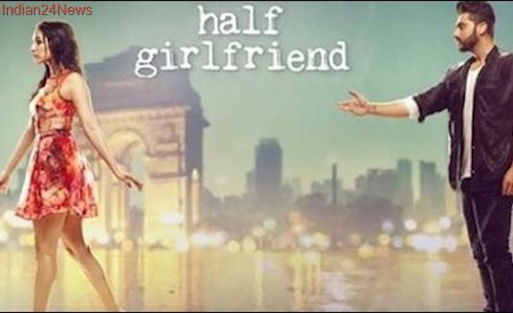 Half girlfriend official trailer 2017 Dost se jyada Girlfriend se kam